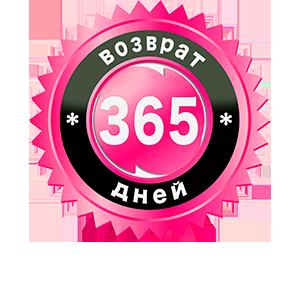 Возврат 365